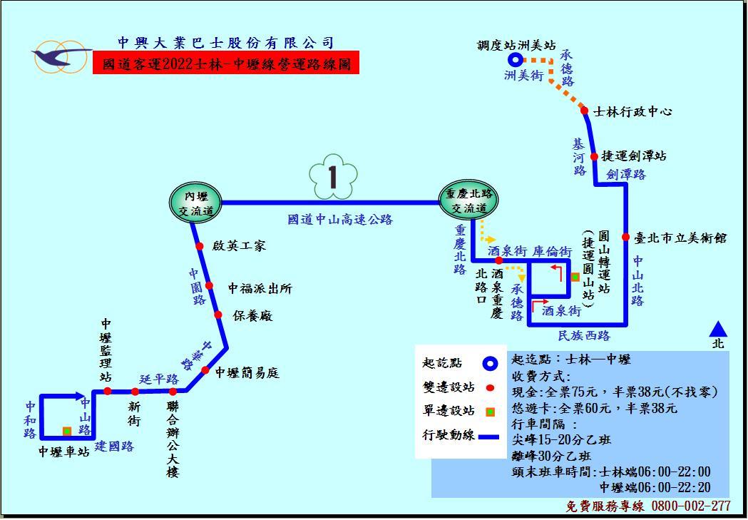 臺北 - 中壢公車路線整理(1818,市政府轉運站), 9025) @ 符碼記憶