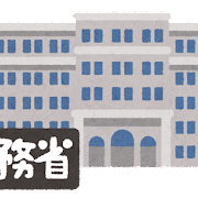 building_gyousei_text06_zaimusyou.png