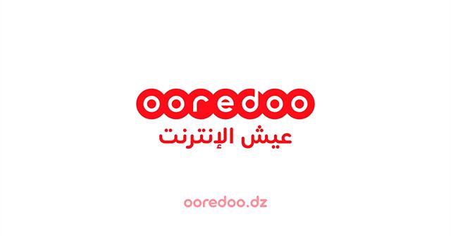 عرض مودم 4G جديد من Ooredoo Pro انترنت و مكالمات غير محدودة !