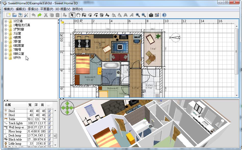 中文室內設計軟體免費下載 Sweet Home 3D裝潢必備