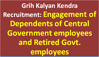 engagement-of-workers-in-grih-kalyan-kendra-new-delhi-for-gaining-work-experience