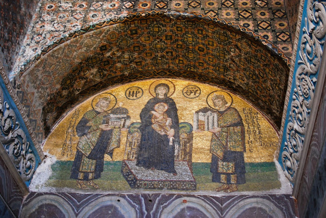 The Vestibule Mosaic in Hagia Sophia