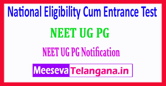NEET 2018 National Eligibility Cum Entrance Test 2018 Application Form Notification Exam Dates Admit Card Download