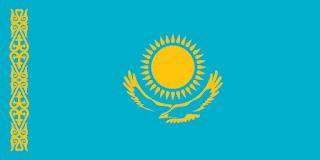 Nama Mata Uang Negara Kazakhstan