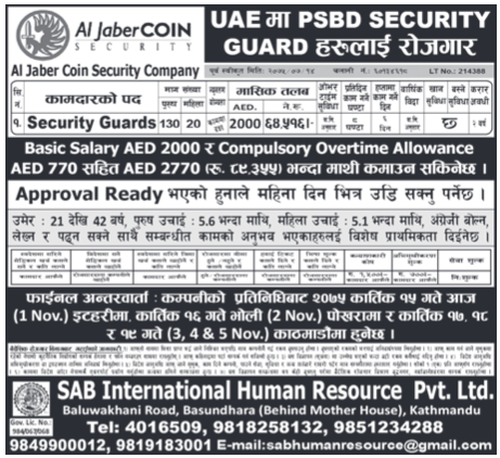 Jobs in UAE for Nepali, Salary Rs 64,516