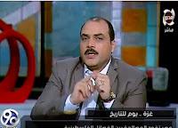 برنامج 90 دقيقة حلقة الثلاثاء 3-10-2017 مع محمد الباز و مصر تقود المصالحة بين الفصائل الفلسطينية - الحلقة الكاملة