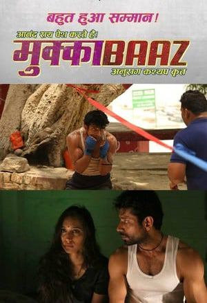 Mukkabaaz 2018 Hindi 450MB HDRip 480p Full Movie Download Watch Online 9xmovies Filmywap Worldfree4u