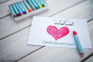 bahasa arab cinta dalam diam