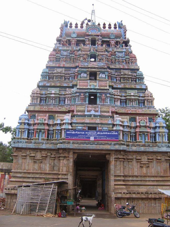 Sri Vanchinadhar Swamy Temple Raja Gopuram