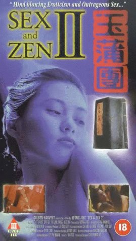 [18+] Sex and Zen 2