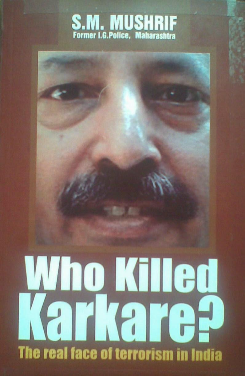 WHO KILLED KAR KARE BOOK EPUB DOWNLOAD