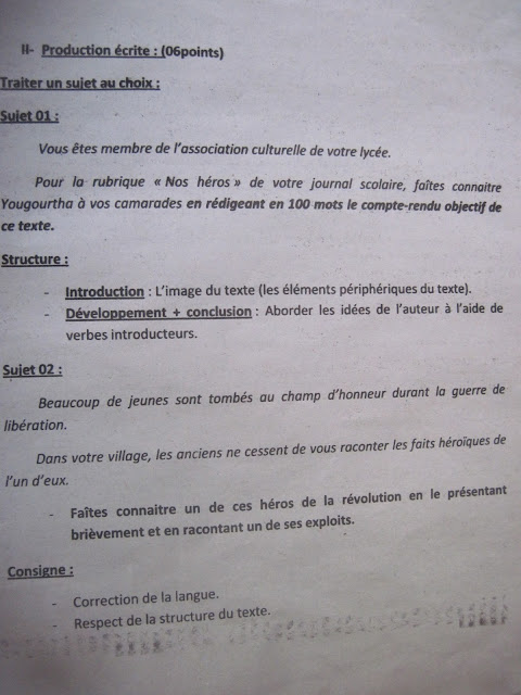 التصحيح النموذجي لإمتحان شهادة البكالوريا دورة جوان 2013 اللغة الفرنسية IMG_0307.JPG