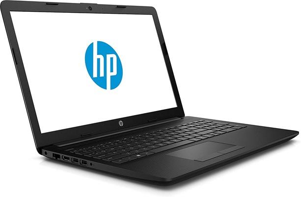 HP 15-DA0134NS: procesador Core i5 + teclado QWERTY en español