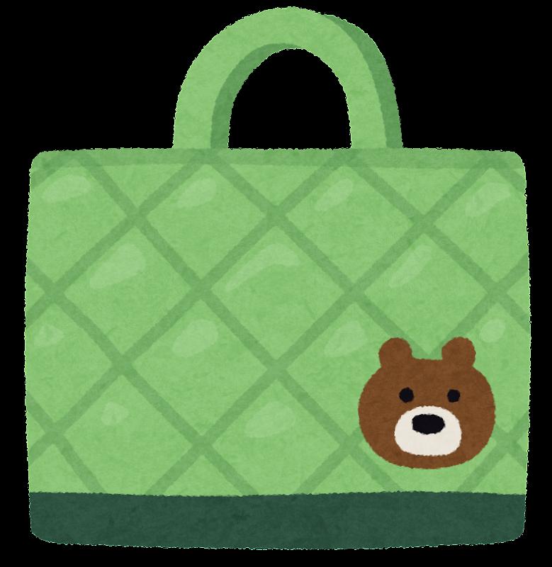 おけいこバッグのイラスト かわいいフリー素材集 いらすとや