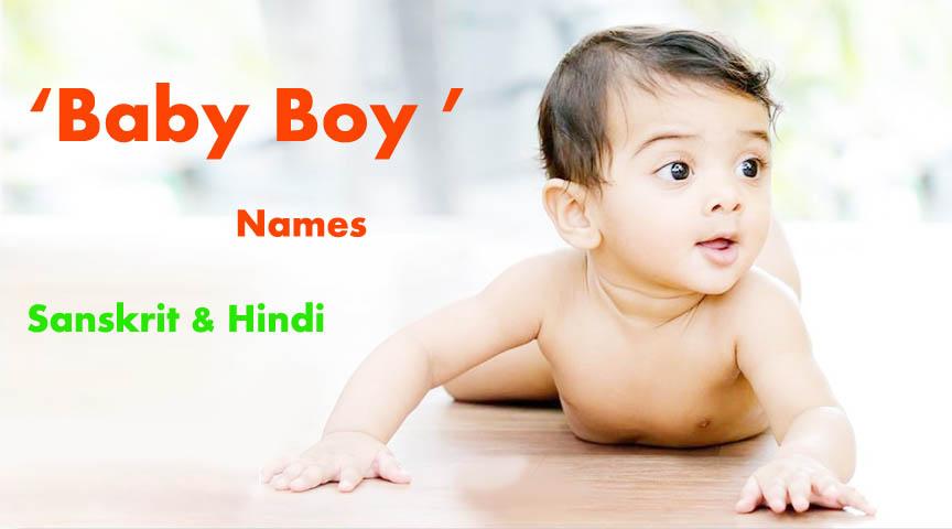 Sanskrit Baby Boy Names