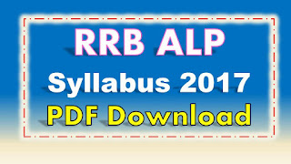 RRB ALP Syllabus PDF Railway ALP Syllabus 2017 Download