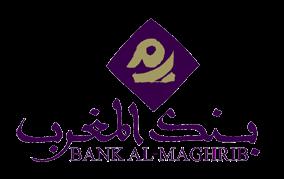 بنك المغرب : مباراة توظيف 07 مشغلي آلات و 02 فنان تشكيلي مصمم جرافيك باعتماد الحاسوب CAO آخر أجل 15 شتنبر 2017 Bank%2BAl-Maghrib%2BRecrute