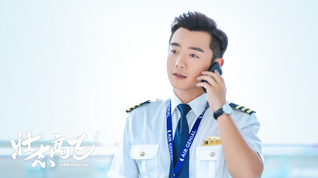 New Horizon Chinese aviation drama Ryan Zheng