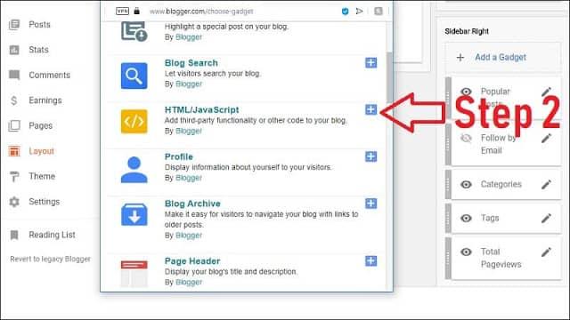स्टेप २: ब्लॉगर ब्लॉग URL से '?m=1' कैसे हटाए