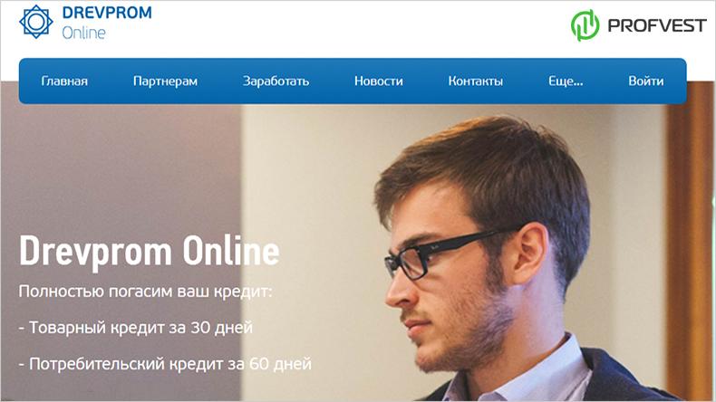 Drevprom обзор и отзывы наш вклад 550$