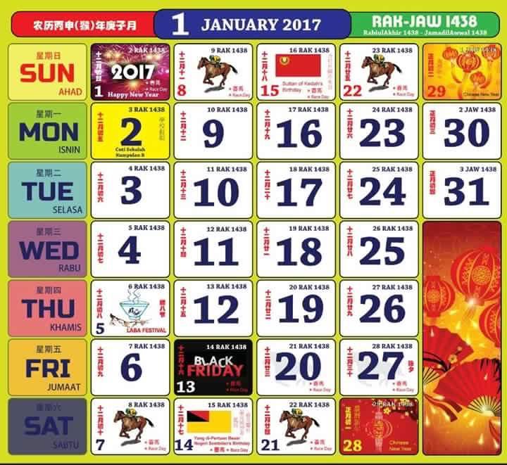 Gambar Kalendar 2017 Berserta Cuti Sekolah Peristiwa februari