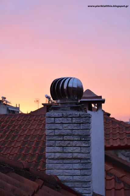 Ο ουρανός της Κατερίνης τώρα. Πανέμορφος! (ΦΩΤΟ)
