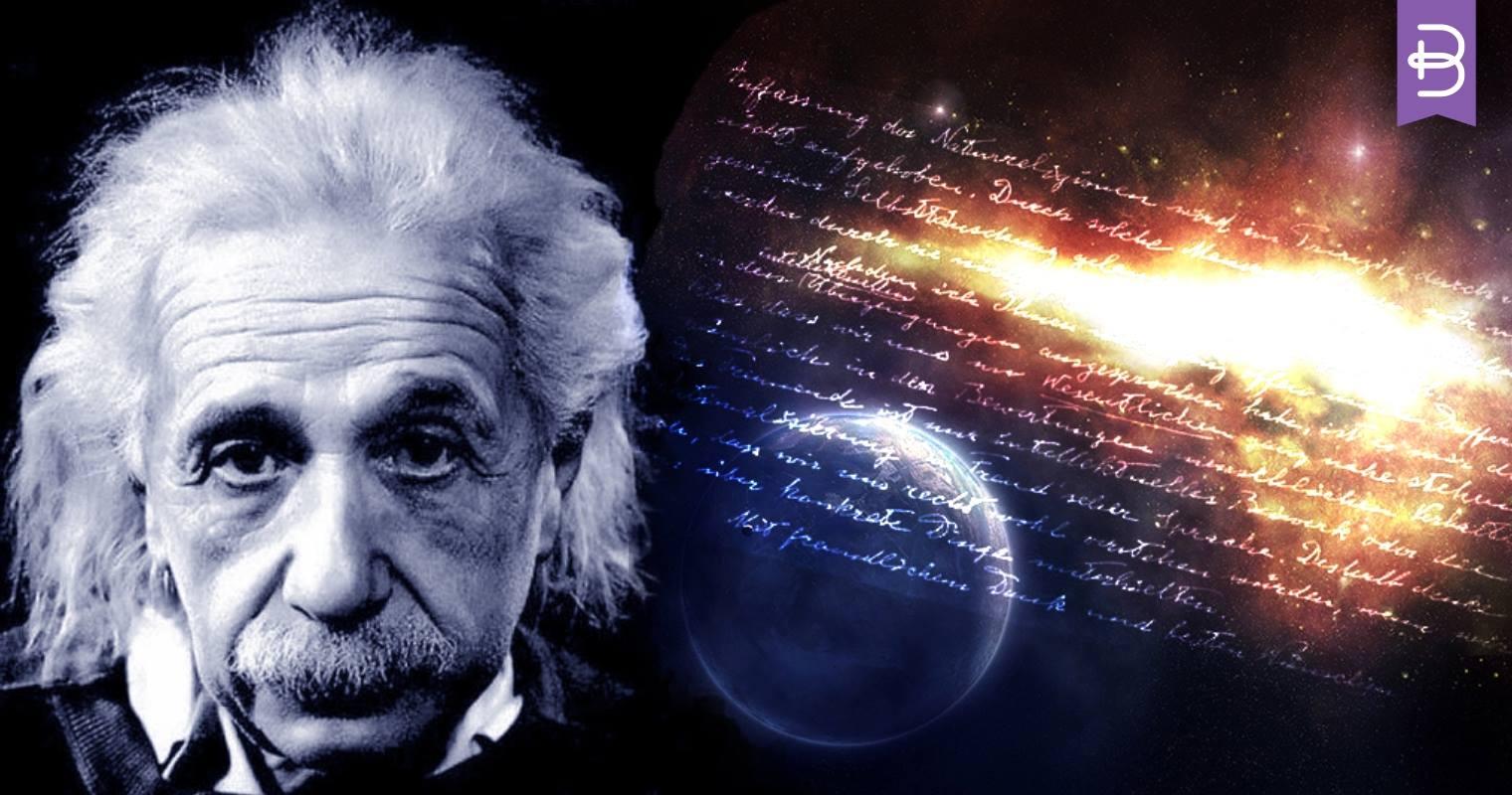 сняла фото на фоне эйнштейна раз наведите