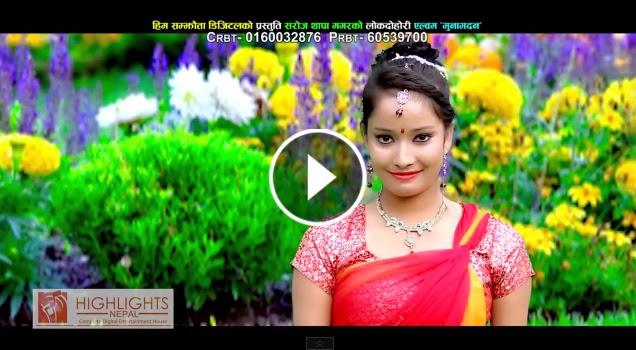 New nepali lok dohori song | police wala 2 sandeep neupane.