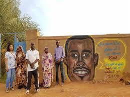 جدارية الشهيدعبد العظيم