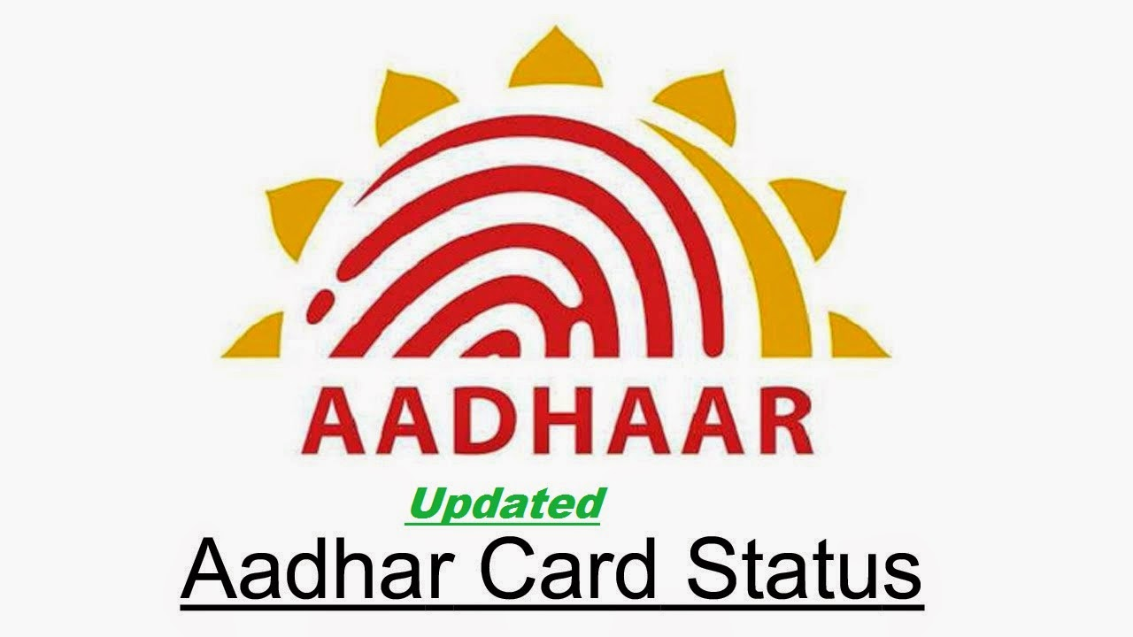 URN Updated aadhaar card status
