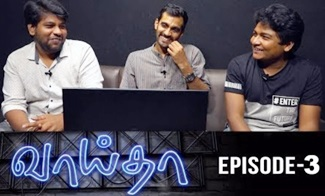 Vaaithaa | Episode-3 | Reply to comments | Parithabangal