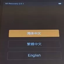 Flash Xiaomi Redmi 1 Dengan Recovery Update