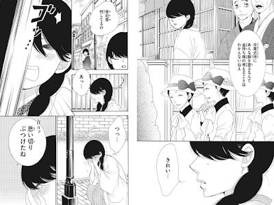 Kaho Miyasaka lança novo mangá 'Kin-iro no japanesque - Yokohama karentan' na Cheese!