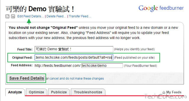 [密技] FeedBurner 將 RSS 作者前 noreply@blogger.com 改為自己的 Email 地址_201