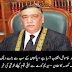 Justices Asif Khosa Break The silance