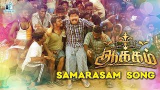Aakkam – Samarasam Song | New Tamil Movie | Ravan, Vaidhegi | Srikanth Deva