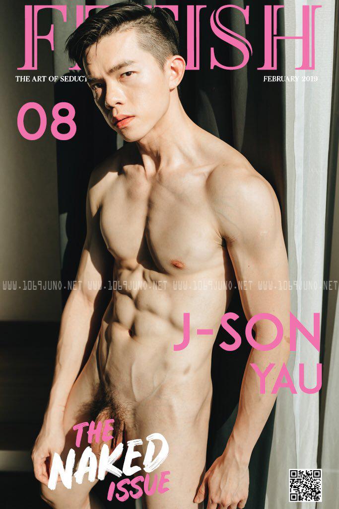 FETISH 08 | J-Son Yau [PHOTO+CLIP]
