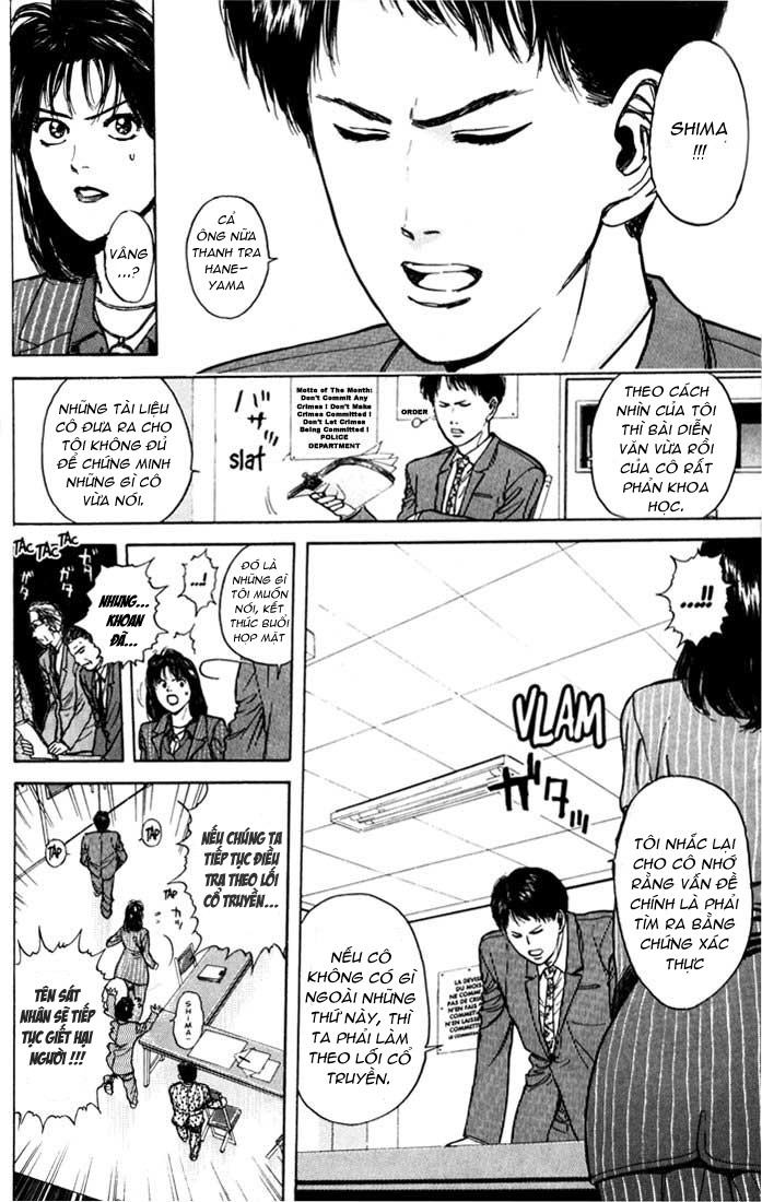 Psychometrer Eiji chapter 29 trang 8