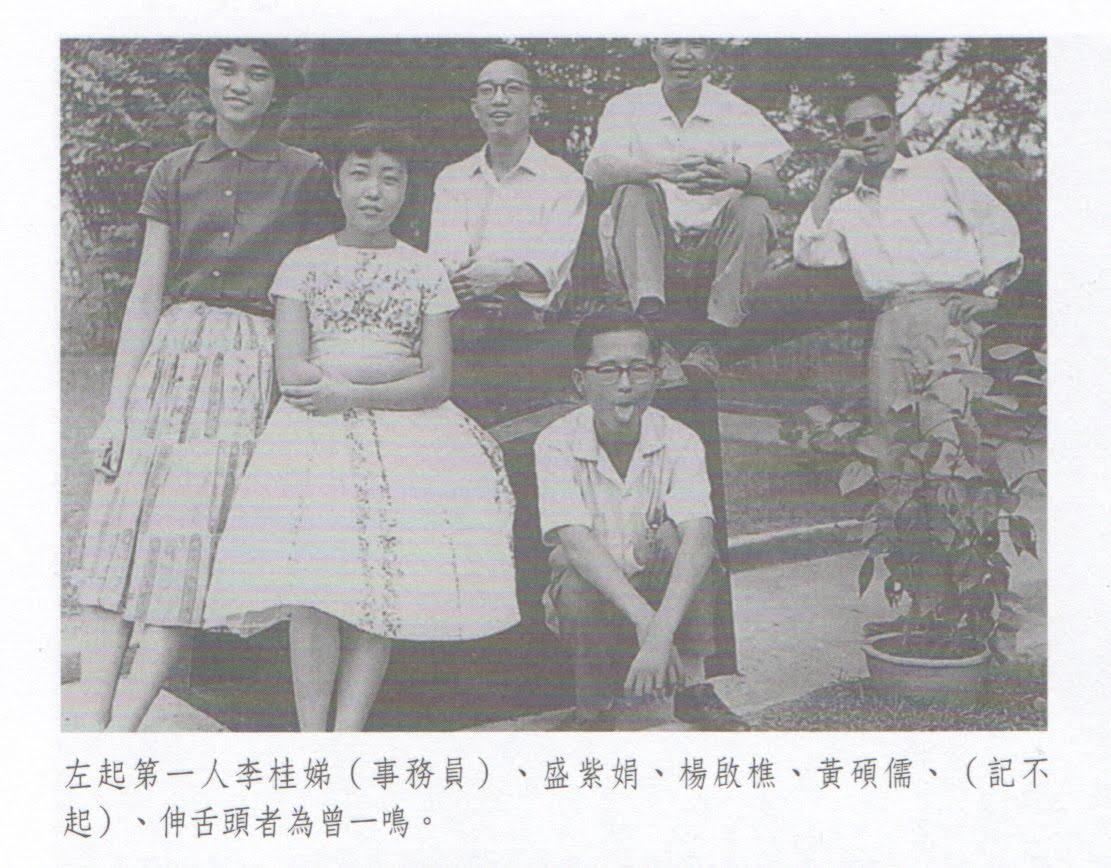 香港文化資料庫: 《中國學生周報》點滴