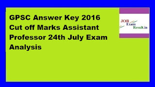 GPSC Answer Key 2016 Cut off Marks Assistant Professor 24th July Exam Analysis