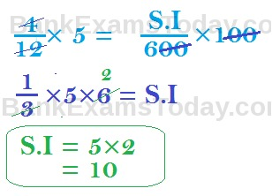 Simple Interest Basic Solution