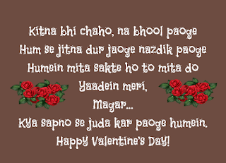 Valentines Day Hindi photo