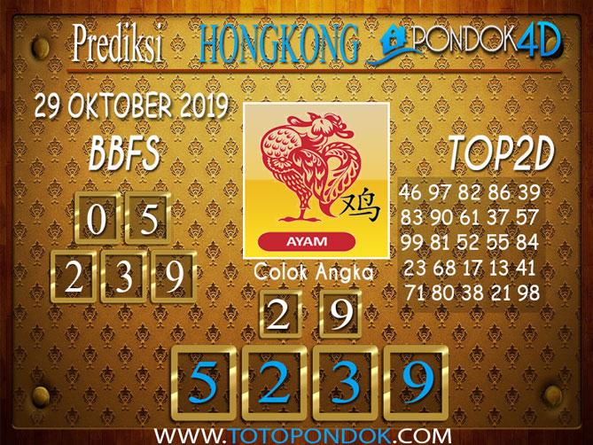 Prediksi Togel HONGKONG PONDOK4D 29 OKTOBER 2019