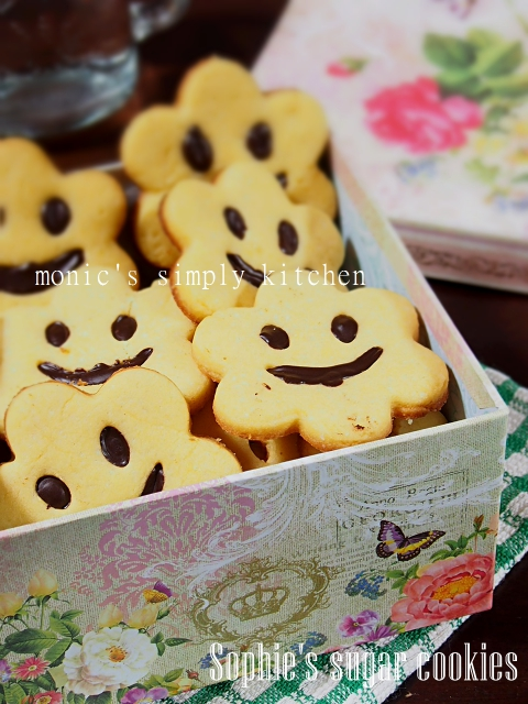 resep sugar cookies