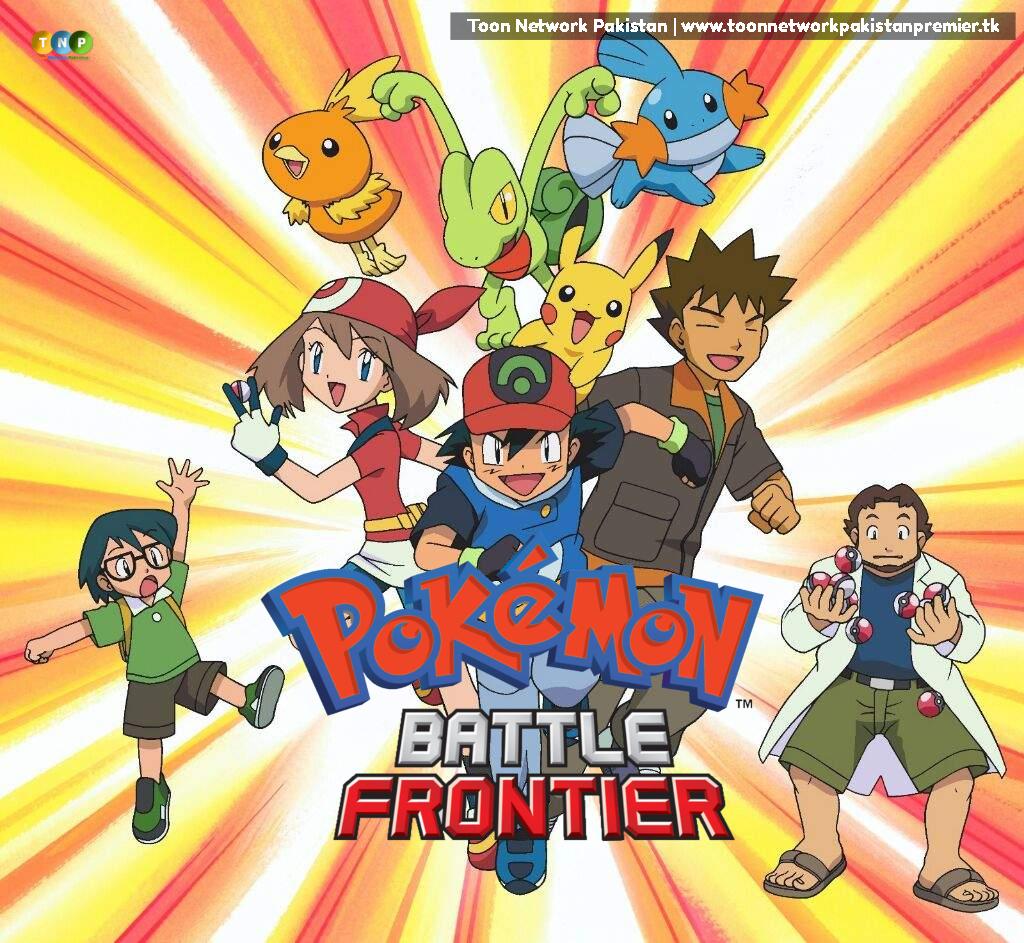 Pokémon Season 09: Battle Frontier  Episodes