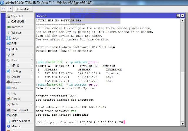 IP Range LAN2