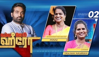 Vijay Sethupathi Tv Show | Episode 2