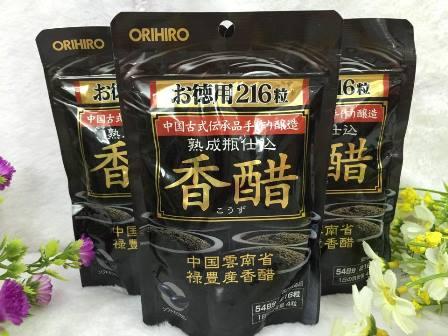 Giấm giảm cân Nhật Bản ORIHIRO