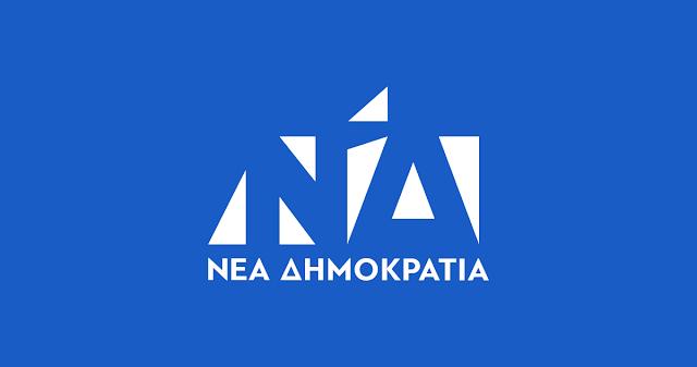 Χρόνης, Στείρης και Κρανιάς θα εκπροσωπήσουν την Αργολίδα στην Πολιτική Επιτροπή της ΝΔ