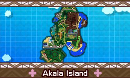 pokemon sun water trial